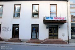 Gordan Pavlović novi vlasnik gatačkog hotela