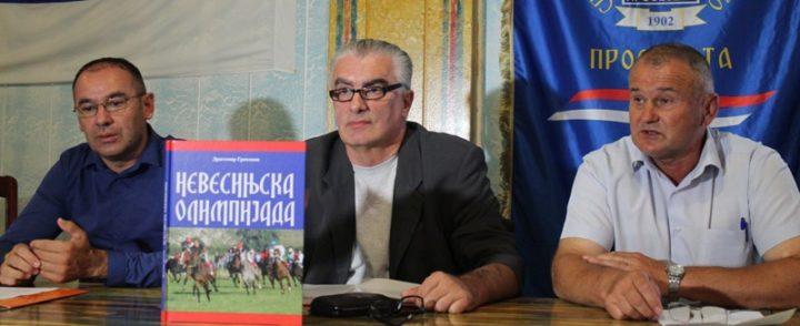 """Održana promocija monografije """"Nevesinjska olimpijada"""""""