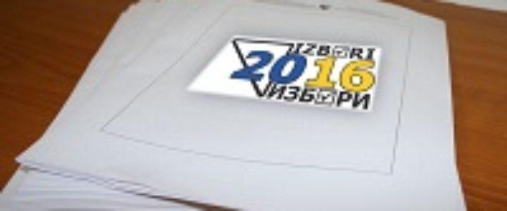 Žrijebanje za politička predstavljanja u srijedu 24. avusta