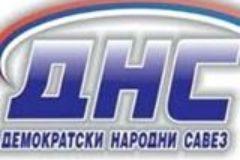 Izbori 2016. -DNS OO Gacko-predstavljanje odborničke liste kandidata za lokalne izbore