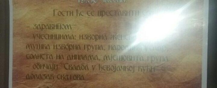 "Koncert KUD-a ""Zelengora"" i KUD-a ""Durmitor"""