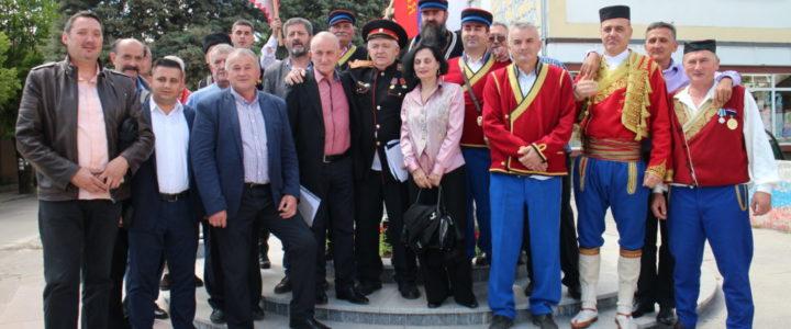 Hajdučki sastanak u Gacku