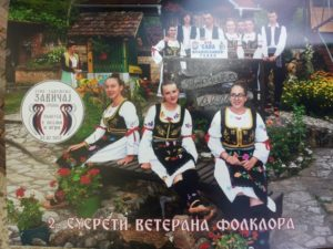 KUD Sava Vladislavic- najstarija grupa
