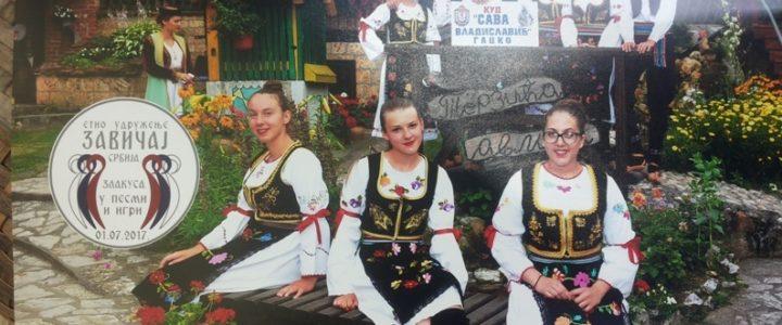"""Udruženje """"Sava Vladislavić""""- nastup u Užicu i nagrada u Trebinju"""