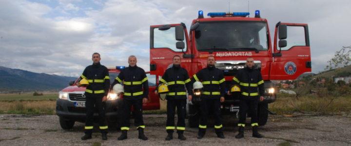 Vatrogasci dobili novu opremu