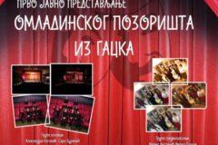 Omladinsko pozorište pred publikom