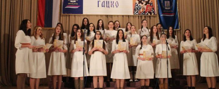 Akademija u čast Svetog Save