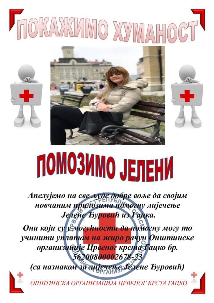 Humanitarno veče za Jelenu Đurović