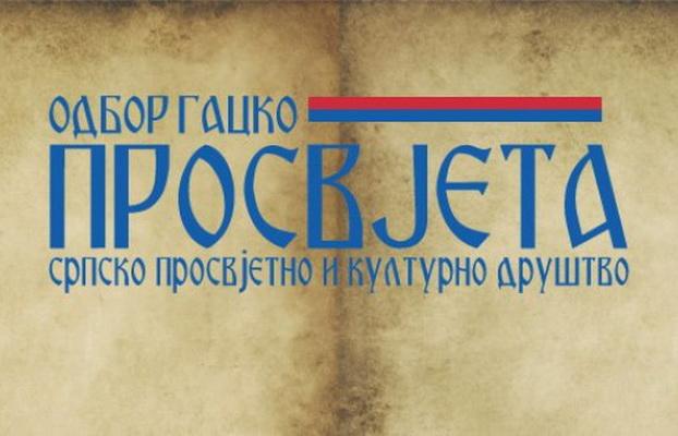 """Održana skupština SPKD """"Prosvjeta""""OO Gacko"""