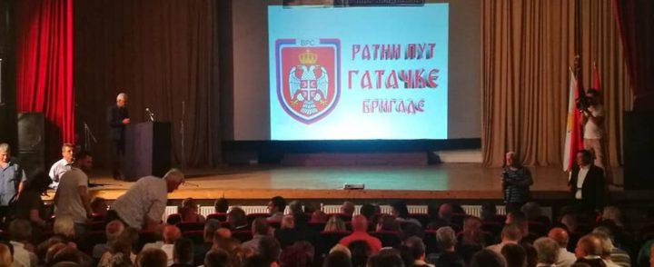 """Svečana akademija """"Ratni put Gatačke brigade"""""""