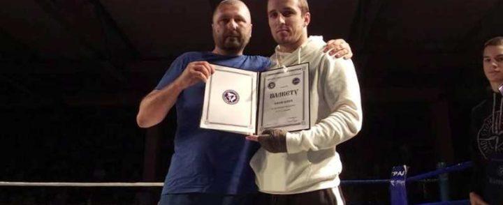 Milan Babić-najbolji kik-bokser Republike Srpske