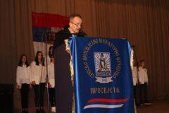 Svečana akademija povodom stogodišnjice završetka Velikog rata