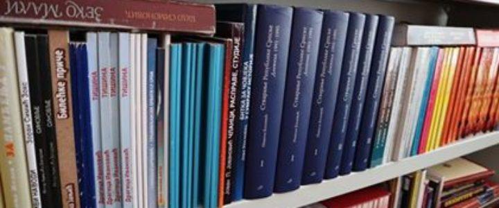 Narodna biblioteka Gacko-Klasici uvijek dobar izbor